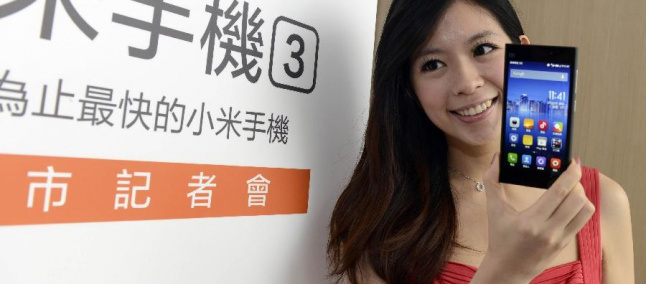 Xiaomi revela quais aparelhos vão receber a MIUI 9